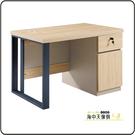 {{ 海中天休閒傢俱廣場 }} G-35 摩登時尚 商業OA 辦公桌系列 606-5 查德4.6尺主管桌