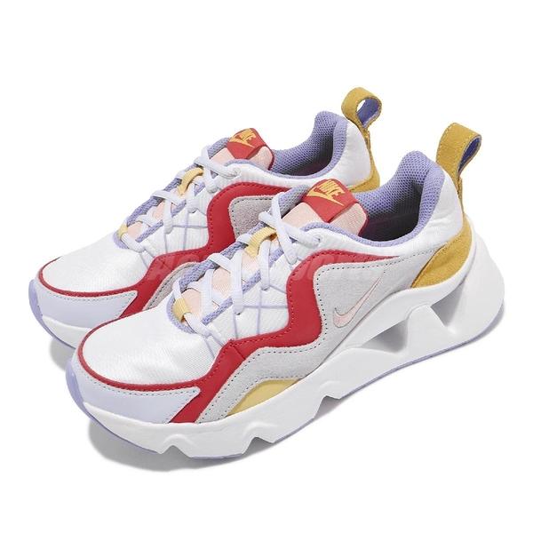 Nike 休閒鞋 Wmns RYZ 365 白 紫 紅 黃 鏤空 孫芸芸 厚底 海外款 女鞋【ACS】 CW5590-100