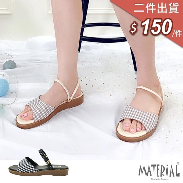 拖鞋 格紋魚口涼拖鞋 MA女鞋 T7004