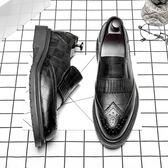 英倫尖頭雕花休閒鞋 流蘇學生皮鞋 商務鞋【五巷六號】x280