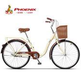 自行車女式24/26寸單速變速公主輕便成人城市學生通勤車      芊惠衣屋igo