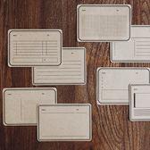 【BlueCat】復古牛皮紙備忘錄標籤貼紙(16枚入)