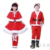 兒童聖誕節服裝成人男女套裝聖誕老人衣服演出服表演裝扮服飾套裝 小時光生活館