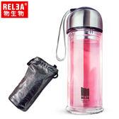 【香港RELEA物生物】280ml時尚COCO雙層耐熱玻璃杯附璀亮杯套(經典黑)