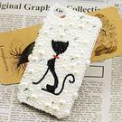 ♥ 俏魔女美人館 ♥ HTC Butterfly S【手工水鑽黑貓*硬殼】保護殼 保護套 手機殼 手機套