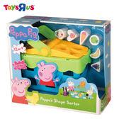 玩具反斗城 PEPPA PIG 粉紅豬小妹創意智慧遊戲籃