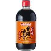 萬家香 大吟釀甘甜油膏 510g【康鄰超市】