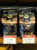 【品皇咖啡】「自然」咖啡豆 450g 磅裝,可代磨粉,巴西/摩卡 兩種口味可選。