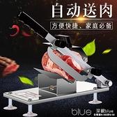 切肉機家用不銹鋼手動台式小型多功能全自動鮮肉切片機商用 YYJ【全館免運】