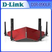 D-Link友訊 DIR-890LR AC3200 雙核三頻Gigabit 無線路由器