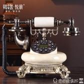 復古電話悅旗仿古歐式電話機復古家用時尚創意辦公有線固定古董電話機座機LX聖誕交換禮物