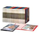7折 HFPWP DIY封面資料簿20頁環保材質 台灣製 DF20(A4)