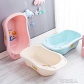兒童浴盆 嬰兒浴盆寶寶洗澡盆可坐躺通用兒童洗澡桶新生幼兒用品沐浴盆浴桶 遇見初晴YJT