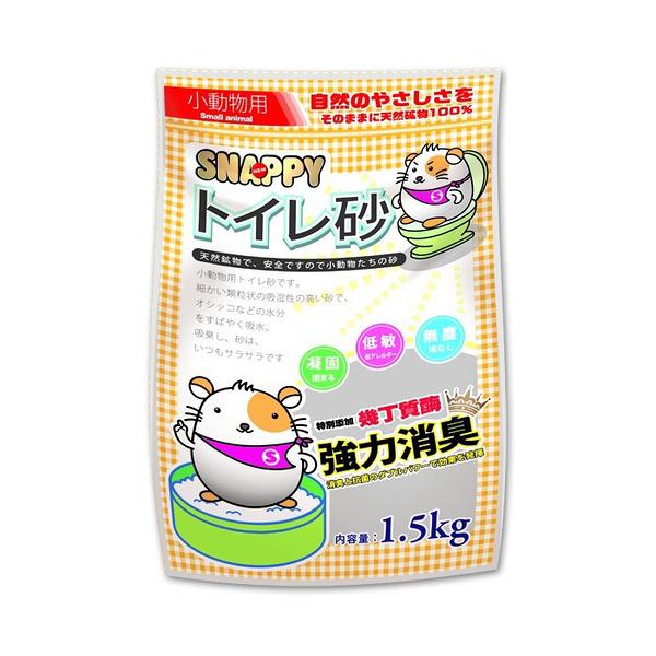 寵物家族-SNAPPY 酵素消臭鼠沙1.5kg