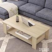 迷你小桌子簡易茶几客廳現代簡約小戶型茶桌矮桌經濟型創意 yu6928【艾菲爾女王】