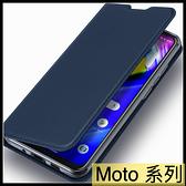 【萌萌噠】Moto G8 Power Lite 簡約商務 融洽系列 純色側翻皮套 全包軟殼 插卡 手機套 皮套