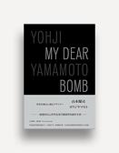 (二手書)山本耀司:My Dear Bomb
