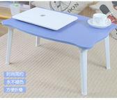 大號筆記本電腦桌 床上折疊桌 大學生宿舍書桌可移動 簡約小桌子 TW