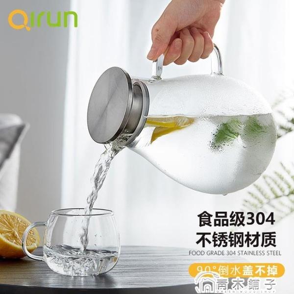 家用冷水壺防爆耐熱高溫涼水壺玻璃涼開水杯子大容量茶壺扎壺套裝 青木鋪子
