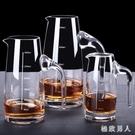 醒酒器家用 奢華小號創意個性紅酒加厚高檔酒店專用套裝分酒器壺 LJ7738【極致男人】