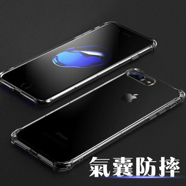【限時購】HTC Desire 10 Pro 手機殼 四角強化 空壓殼 手機殼 全包 TPU軟殼 氣囊殼 超薄防摔 保護套