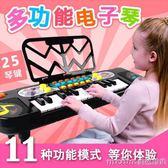 兒童男孩 女孩多功能初學者3-6歲可彈奏電子琴鋼琴故事機玩具QM 美芭