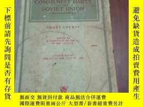 二手書博民逛書店HISTORY罕見OF THE COMMUNIST OF THE