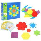 七巧板智力拼圖兒童男孩女童蒙3-6周歲4-7氏早教具積木質益智玩具 限時兩天滿千88折爆賣