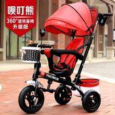 兒童三輪車腳踏車1-3-6歲大號單車童車自行車男女寶寶嬰兒手推車帶斗·樂享生活館liv