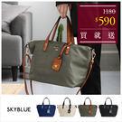 手提包-韓版skyblue自訂燙金吊飾尼龍斜背水餃包-共4色-A17171530-天藍小舖
