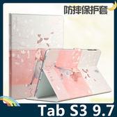 三星 Tab S3 9.7 T820/825 卡通彩繪保護套 十字紋側翻皮套 可愛塗鴉 超薄簡約 支架 磁扣 平板套 保護殼