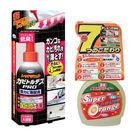 日本植木UYEKI 除霉凝膠劑  + UYEKI植木多功能橘油清潔劑