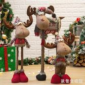 聖誕樹裝飾 圣誕節站立公仔圣誕樹雪人老人麋鹿公仔禮物圣誕 nm12734【歐爸生活館】