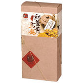 豐滿生技~紅薑黃烏龍茶(20包/盒)