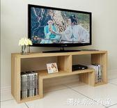電視櫃現代簡約小戶型簡易視聽櫃迷你臥室電視桌子客廳地櫃儲物櫃QM  圖拉斯3C百貨