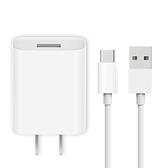 全新品 原廠 ZMI 紫米 小米 充電器 數據線 TYPE-C USB-C 傳輸線 HA612 含一條TYPEC線(1M) 充電器18W