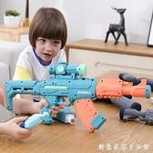 兒童磁力槍仿真電動聲光百變拼裝益智蛋寶樂DIY沖鋒手槍玩具男孩 創意家居生活館