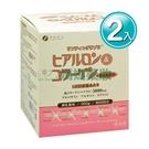 中化 FINE膠原美顏粉 200g (2入)【媽媽藥妝】