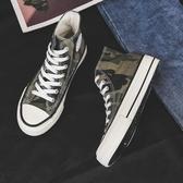 帆布鞋 高筒帆布鞋男鞋迷彩潮流2019新款春季潮鞋韓版百搭板鞋 莎瓦迪卡