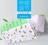 擋風板 空調嬰幼兒防直吹防風罩美的格力通用出風口擋板遮風導風檔YYJ 卡卡西