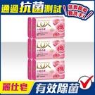 全球銷售No. 1香皂品牌 清爽不緊繃