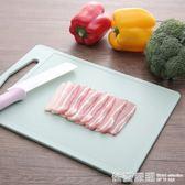 日本食品級PP塑料菜板砧板家用長方形搟面加厚抗菌防霉切水果案板  依夏嚴選