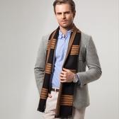 羊毛圍巾-秋冬商務拼色條紋男女披肩5色73ph5【巴黎精品】