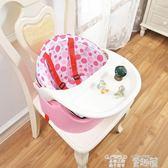 兒童餐桌椅  兒童餐椅嬰兒餐桌椅寶寶餐椅多功能座椅寶寶吃飯餐椅便攜式可調檔 童趣屋