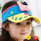 韓版夏季立體小兔空頂兒童帽 【十方佛教文物】