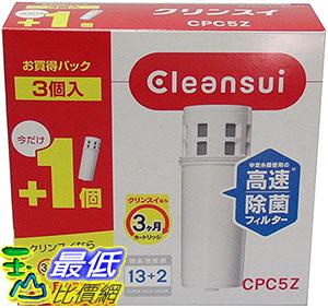 [106東京直購] Cleansui 三菱麗陽 可菱水 濾水器濾心 CPC5Z 1組3入 相容:CP207/CP205/CP006 _O61