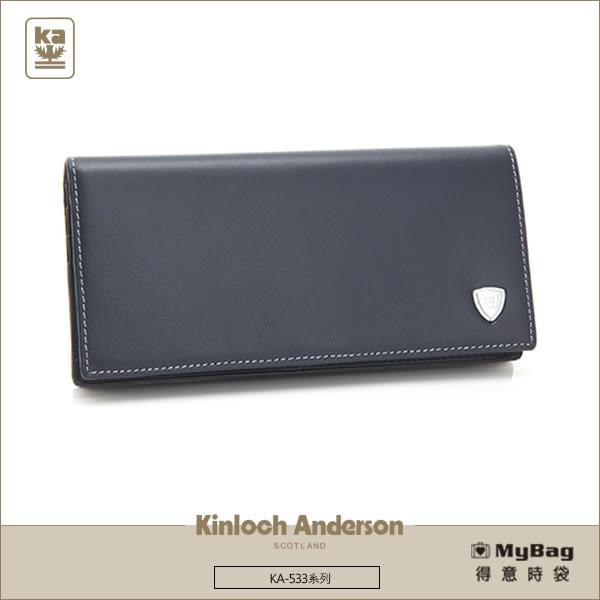 Kinloch Anderson 金安德森 皮夾 單色優質男 海軍藍 牛皮長夾 KA53308 MyBag得意時袋