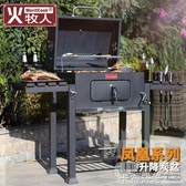 燒烤架家用木炭別墅庭院燒烤爐戶外5人以上大號美國土豪bbq 卡布奇諾