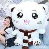 可愛貓咪毛絨公仔布娃娃玩偶公仔女孩抱枕超萌大布偶床上生日禮物TY753【大尺碼女王】