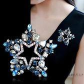 胸針 胸針胸花復古名媛氣質別針五角星歐美時尚簡約開衫鍊披肩扣配飾品 聖誕交換禮物